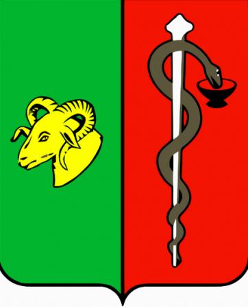 Герб города Евпатория